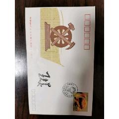 簽名(au25439552)_7788舊貨商城__七七八八商品交易平臺(7788.com)